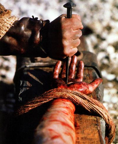 Jesus Christ at the cross